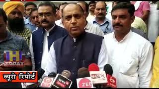 13 sept 11 Tributes paid after the death of CM Jairam Thakur Kishan Sharma