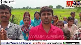 मोठ तहसील के ग्राम पंचायत में परगहना कबूतरा डेरा के निवासी पक्की सड़क ना होने से कीचड़ भरे रास्ते से न