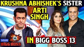 Krushna Abhishek Sister Aarti Singh To Enter Bigg Boss 13 House | Salman Khan's Show