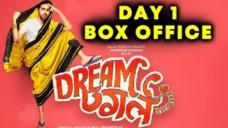 Dream Girl Movie | Day 1 Collection | Box Office Prediction | Ayushmann Khurrana | Nushrat Bharucha