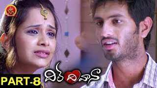 Dil Deewana Part 8  || Latest Full Movies || Raja Arjun Reddy, Abha Singhal, Neha Despande