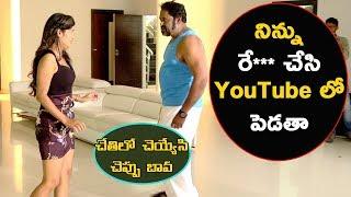 Chethi Lo Cheyvesi Cheppu Movie Shooting Coverage || Bhavani HD Movies