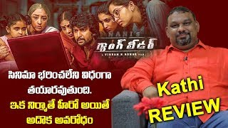 Kathi Mahesh Shocking Review on Nani's Gang Leader Movie | Mahesh Kathi Review | Top Telugu TV