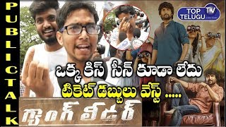 Man Funny Review On Nani's Gang Leader Movie | # Nani's Gang Leader Movie | Top Telugu TV