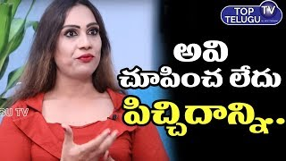 Transgender Tamanna Simhadri About Bigg Boss House | BS Talk Show | Bigg Boss Telugu | Top Telugu TV