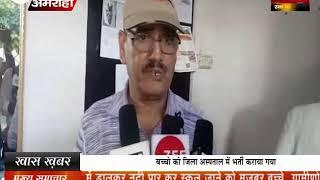 एंटी करप्शन टीम ने रिश्वतखोर दारोगा को रंगे हाथ पकड़ा