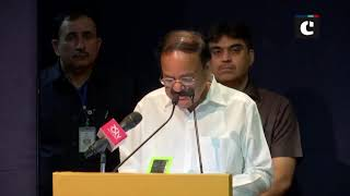 VP Naidu expresses need of well informed & well-intentioned legislators