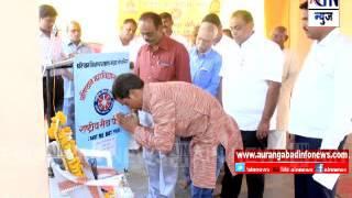 Aurangabad : पैठण येथील प्रतिष्ठाण महाविद्यालयतर्फे राष्ट्रीय सेवा योजना शिबिरास प्रारंभ