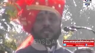 Aurangabad : दहशतवाद्यांसोबत लढण्यासाठी एकत्र येऊन शपथ घेतली पाहिजे - पालकमंत्री