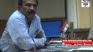 Aurangabad : घरांवरील आरक्षण उठवणार .. मनपाच्या बैठकीत निर्णय
