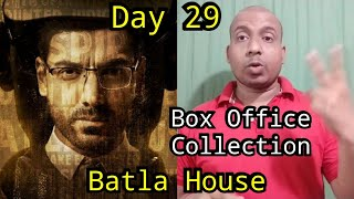 Batla House Movie Box Office Collection Day 29, This Film Will Definitely Cross 100 Crores