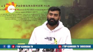 Yogi About - Ombhattane Dikku Kannada Movie Press Meet