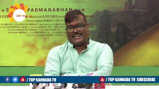 Dyal Padmanabhan And Guru Deshapande Bytes About Ombhattane Dikku Kannada Movie Press Meet