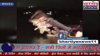 Live Video - भोपाल की छोटा तालाब में गणेश विसर्जन करते समय 11 लोगों की डूबने से हुई मौत। #bn