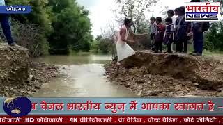 तालाब के फटने से गांव का रास्ता बह गया, जिम्मेदार है बेखबर कभी भी हो सकता है बड़ा हादसा। #bn