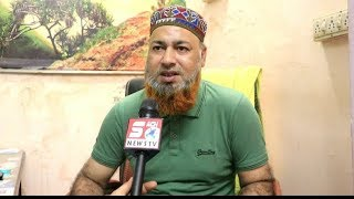 Diabetes Ke Liye Nushke By Dr Quadri | From Shifaullah Nursing And Old Age Home |