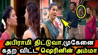 BIGG BOSS TAMIL 3-13th SEPTEMBER 2019-PROMO 3-DAY 82-BIGG BOSS TAMIL 3 LIVE-SHERIN MOM ATTACK MUGEN