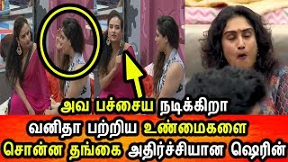 BIGG BOSS TAMIL 3-13th SEPTEMBER 2019-83rd FULL EPISODE-DAY 82-BIGG BOSS TAMIL 3 LIVE-Vanitha Secret