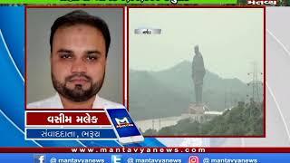 Narmada: સરદાર સરોવર ડેમની સપાટી 137.93 મીટરે પહોંચી