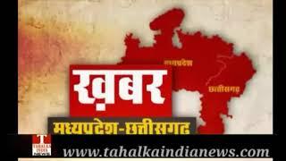 बडनगर के इंगोरिया में पुलिस कस्टडी में आरोपी ने पिया एसिड युवक की मौत 6 पुलिस अधिकारी लाइन अटैच