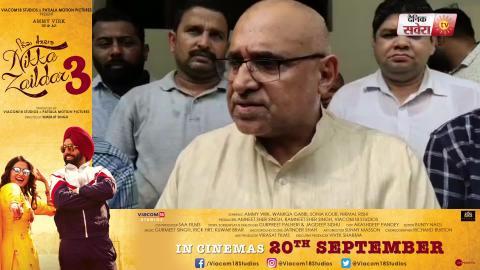 Hoshiarpur में Ex BJP सांसद Avinash Rai Khanna को किया गया सम्मानित