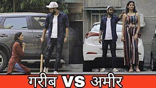 गरीब vs अमीर | Time Changes | गरीब का मज़ाक | Waqt Sabka Badalta Hai | Aukaat | Qismat