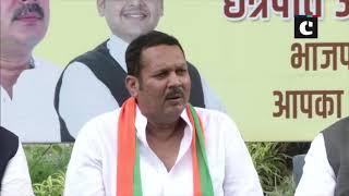 NCP leader Udaynaraje Bhonsle joins BJP