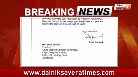 Breaking : Sunil Jakhar के हाथ रहेगी Punjab Congress की कमान