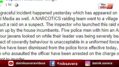 Breaking: अजनाला SI मामले में CM Captain का बड़ा Action, साथ वाले डरपोक मुलाज़म किए Dismiss