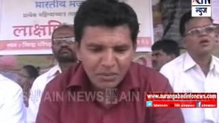 Aurangabad : भारतीय मजदूर संघातर्फे जिल्हा परिषदेसमोर लाक्षणिक उपोषण