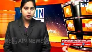 Aurangabad : स्वाभिमानी संघटनेने का ठोकलं निपाणी जिल्हा परिषद शाळेला  टाळ .. पहा सविस्तर