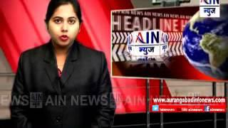 Aurangabad : शहीद वीरजवान हनुमंतअप्पा यांना श्रद्धांजली
