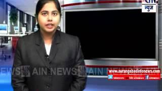 Aurangabad : ७०० रु.करून मिळणार एमआरआय .. गोरगरिबांना दिलासा