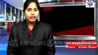 Aurangabad: राष्ट्रवादी पक्षातर्फे रँली..मात्र एकाही कार्यकर्त्याने घातले नाही हेल्मेट..पहा सविस्तर