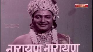 Bhaj Man Narayan Narayan | Bhakti  Song | Superhit Hindi Devotional song