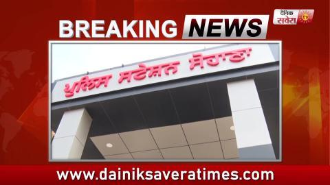 Breaking : Elly Mangat ਨੂੰ 14 ਦਿਨ ਲਈ  ਭੇਜਿਆ Ropar jail