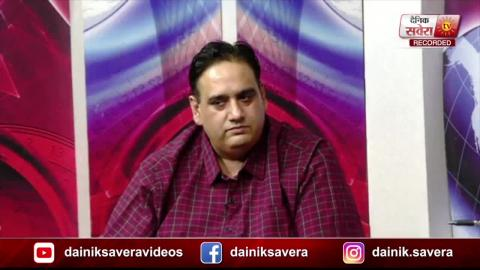 Promo: Watch Vinay Hari Live from Dainik Savera Studio, Monday 5:00 PM