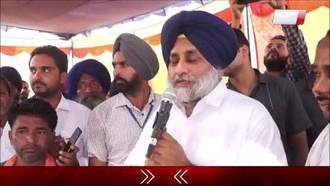 2022 में मैं लडूंगा MLA की Election- Sukhbir Badal