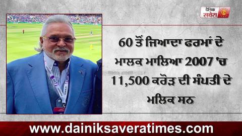 Special Report : जब Amitabh Bachchan के साथ साथ इन Celebrities पर आ गई थी गरीबी
