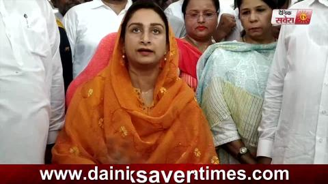 Kartarpur Corridor को लेकर Harsimrat Badal ने Pakistan को सुनाई खरी-खोटी