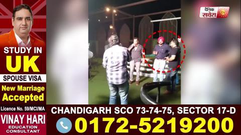 Ludhiana Shopping Mall Goli Kand : घटना से कुछ देर पहले का Video आया सामने