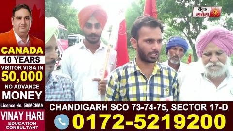Kashmir में Article 370 हटाने पर Lehragaga में Students ने किया Protest