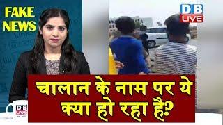 Viral Video | Social Media | Fact Check |  क्या ममता बनर्जी ने ISRO का अपमान किया? #DBLIVE