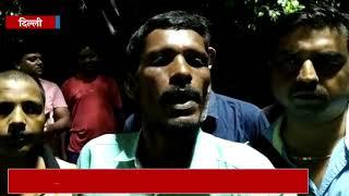 दिल्ली में हरियाणा के युवक-युवती की लाश बरामद, फैली सनसनी
