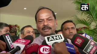 झारखंड के विकास के लिए दलगत राजनीति से ऊपर उठें: सीएम, रघुवर दास