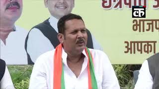 NCP नेता उदयनराजे भोंसले BJP में शामिल