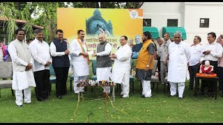 Shri Udayanraje Bhosale joins BJP in presence of Shri Amit Shah in New Delhi.