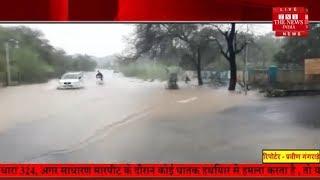 लगातार भयानक वर्षा के बाद अचानक ऐसा क्या हुआ कि लोगों के चेहरे खिल गये THE NEWS INDIA