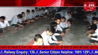 अचानक बांध के गेट खोल देने से 400 से ज्यादा बच्चे स्कूलों में फंसे THE NEWS INDIA