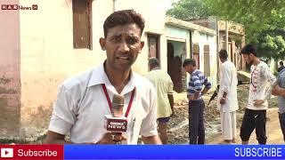 जैतपुर गांव में समस्याओं का अंबार कहां गई बीजेपी सरकार  HAR NEWS 24